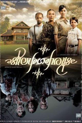 Film Perfect House akankah menjadi trend baru genre Psycho Thriller