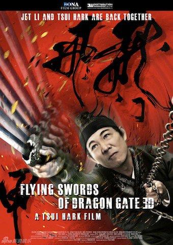 Dragon Inn Dragon Gate
