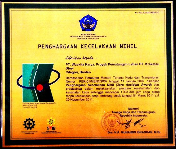 Penghargaan nihil KK
