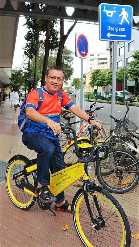 Bersepeda santai di Singapura