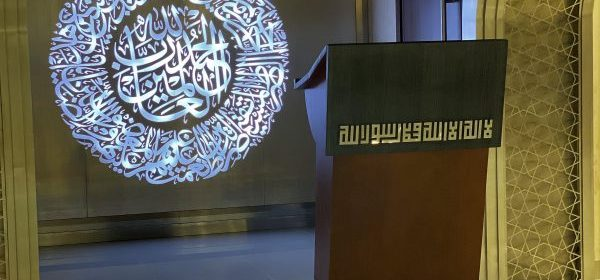 masjid babussalam 01